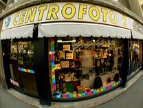 Centro Foto 2