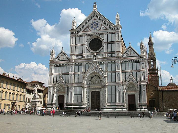 Quartiere di Santa Croce