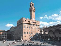 Platz Signoria